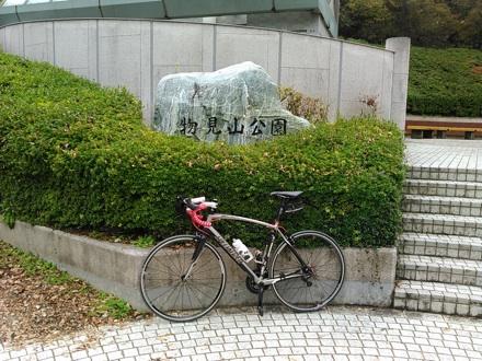 20141129_monomiyama.jpg