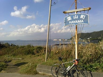 20141130_hayama.jpg