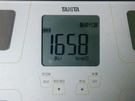 20141205_taisha.jpg