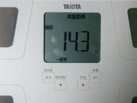 20141205_taisibou.jpg