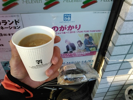 20141206_cafe3.jpg