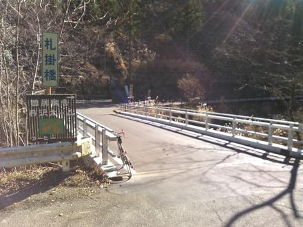 20141213_yabitu1.jpg