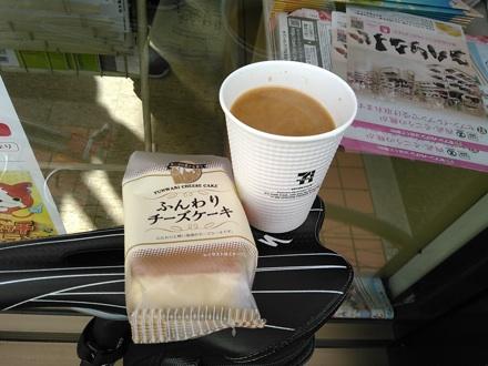 20141220_cafe1.jpg
