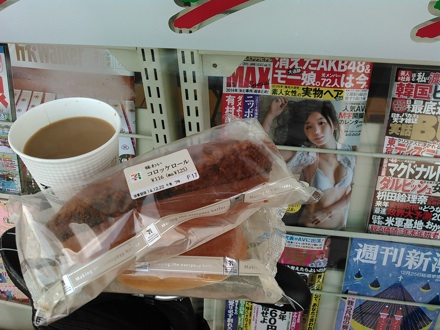 20141221_cafe1.jpg
