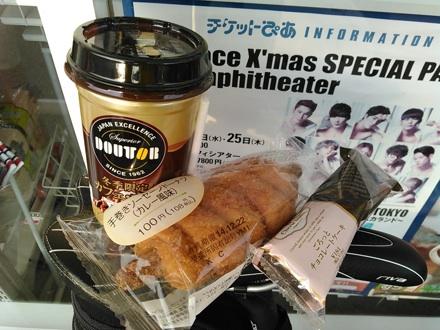 20141221_cafe2.jpg