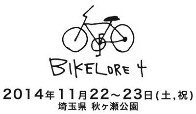 bikelore4title2.jpg
