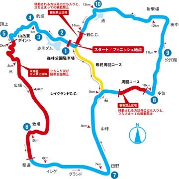 japancup_course.jpg