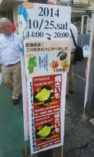 仮装パーティー_00