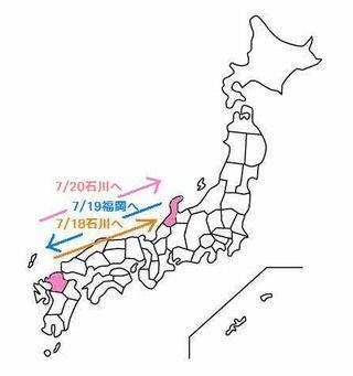 日本地図.