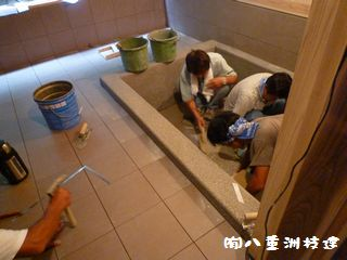 露天風呂施工中①