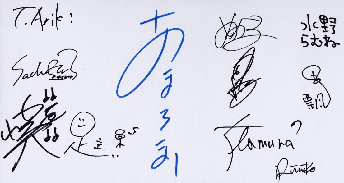 06_色紙サイン2014.10.5