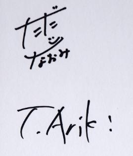 07_たださん2014.10.5
