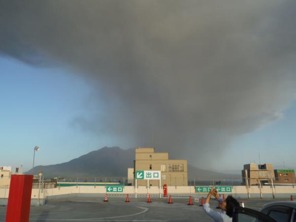 桜島噴火Aちゃん