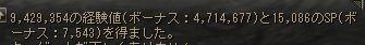 火炎Exp1