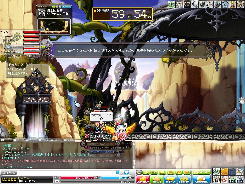 Maple110713_213146.jpg