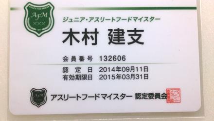 20141106124204bd7.jpg