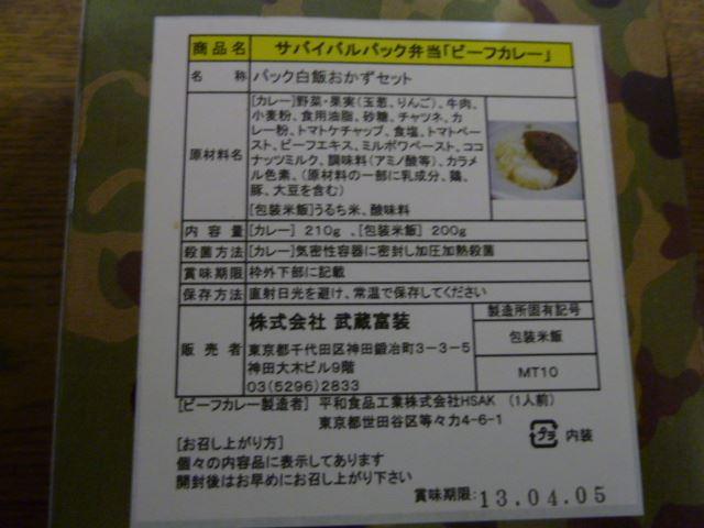 001_R_20130618213600.jpg