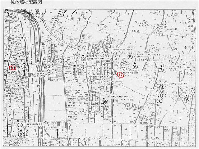 1996年3月31日 茂原市教育委員会発行(第252空)茂原海軍航空隊調査報告書_R