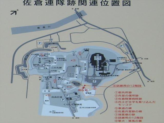 佐倉連隊跡関連位置図_R