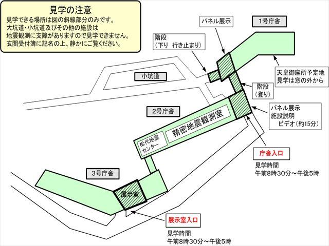 精密地震観測室_R