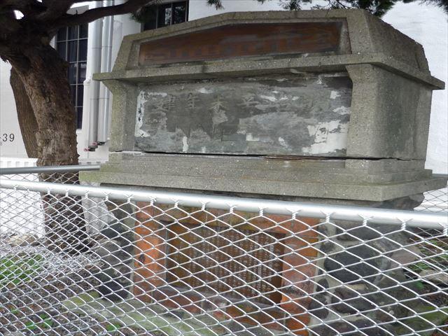 横須賀鎮守府・横須賀海軍工廠 078_R