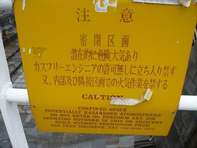 横須賀鎮守府・横須賀海軍工廠 131_R