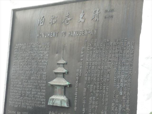 横須賀鎮守府・横須賀海軍工廠 152_R