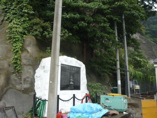 横須賀鎮守府・横須賀海軍工廠 156_R
