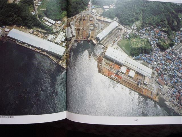 川間工場(昭和52年撮影)_R