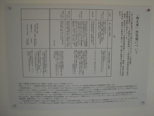 CIMG1054_R.jpg