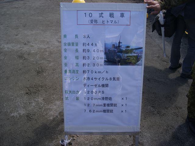 DSC00358_R.jpg