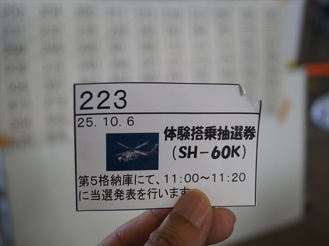 DSC00417_R_201310081910079ef.jpg