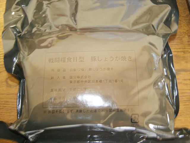 DSC00419_R.jpg