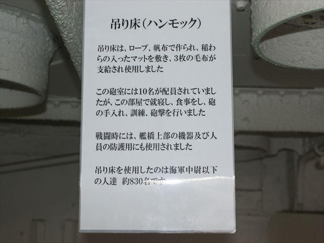 DSC00742_R.jpg