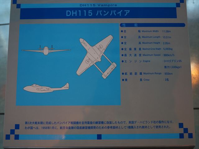 DSC00885_R_201310301433217f5.jpg