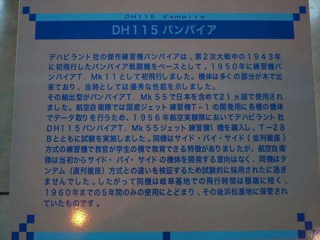 DSC00886_R_20131030143324f6f.jpg
