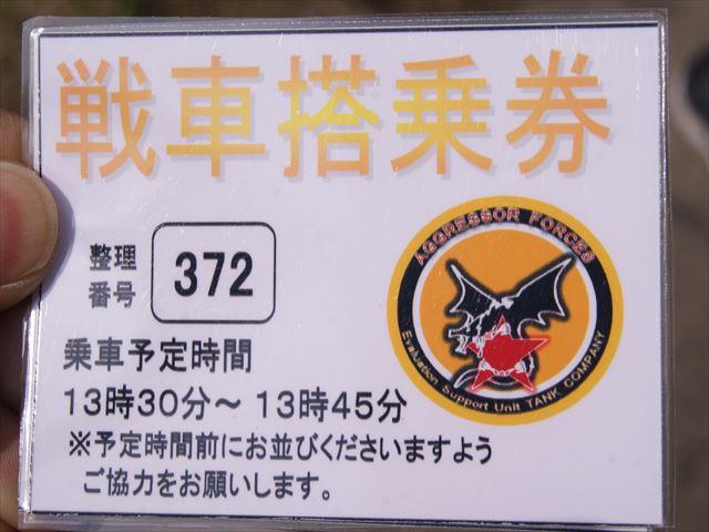 DSC00888_R.jpg