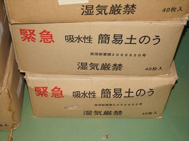 DSC00946_R_20131030161538e40.jpg