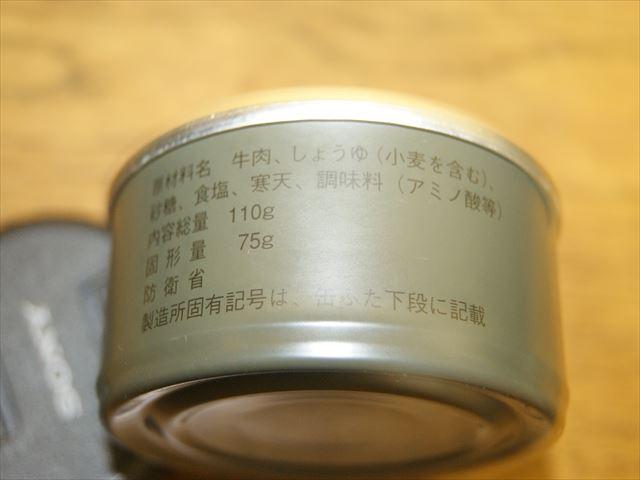 DSC00959_R_20130615212351.jpg
