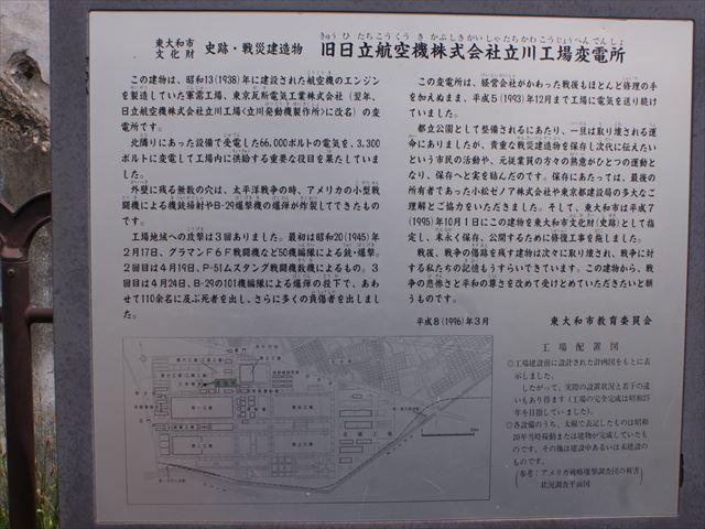 DSC01021_R.jpg