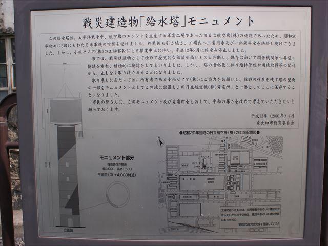 DSC01022_R.jpg