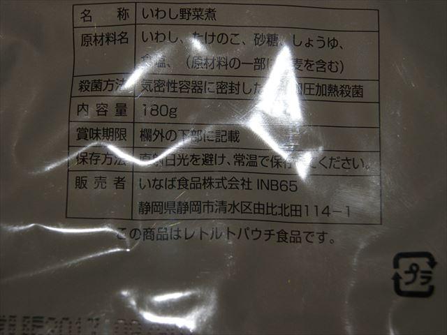 DSC01068_R_20130616221310.jpg