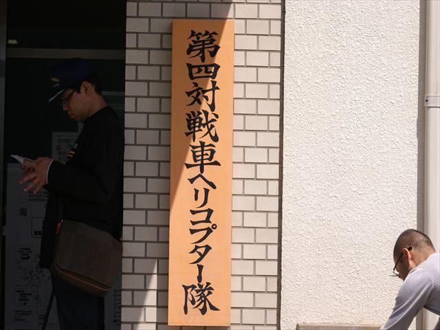 DSC01409_R.jpg