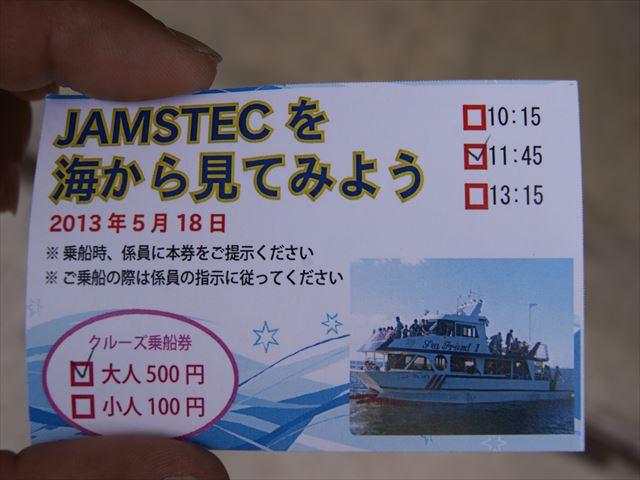 DSC01855_R.jpg