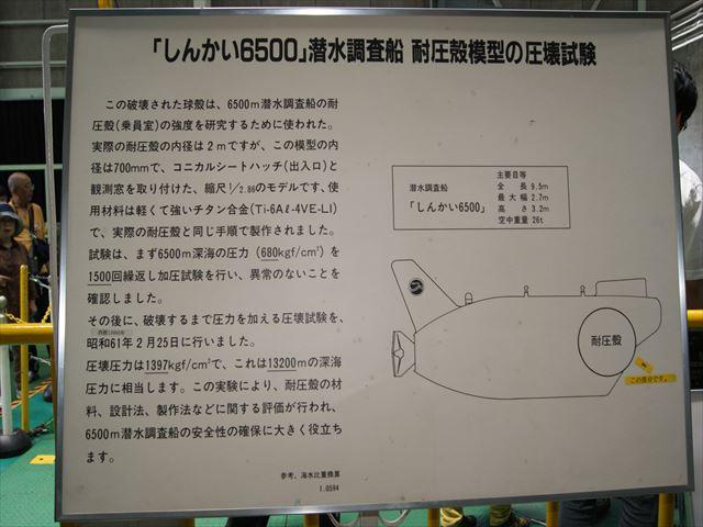 DSC01862_R_20130518225128.jpg