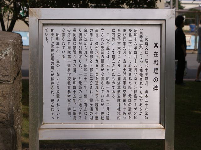 DSC02008_R.jpg