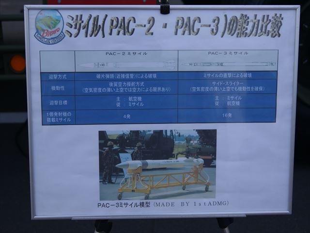 DSC02041_R.jpg