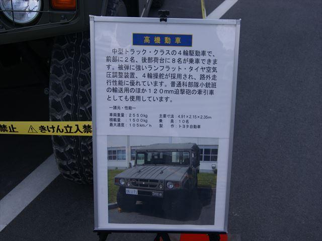 DSC02044_R.jpg