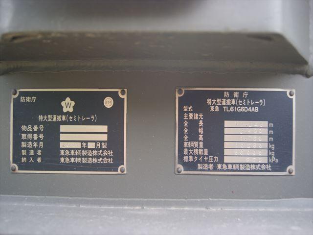 DSC02289_R_20130529111447.jpg