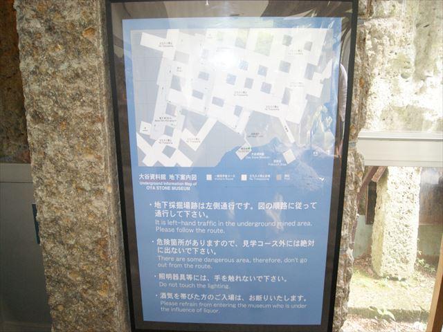 DSC02801_R.jpg